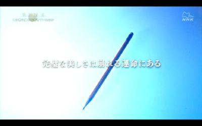 kami_sushiki6.jpg
