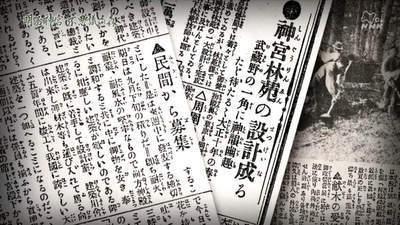 m_jingu (11).jpg
